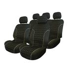 Carpoint Stoelhoesset 9-delig 'Charcoal' airbag 10213