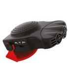Carpoint Ventilator met verwarming 150W 10084