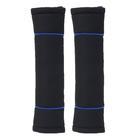 Carpoint Gordelbeschermhoesset 'Classic' zwart/blauw 21510
