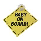 Carpoint Plaatje 'Baby on board!' 10579