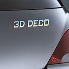 Carpoint 3D deco letter 'N' 18614