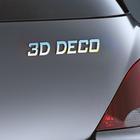 Carpoint 3D deco letter 'O' 18615