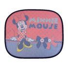 Disney Disney Minnie Zonnescherm zijruit 80015