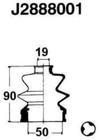 Nipparts Aandrijfashoes J2888001
