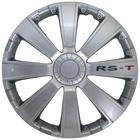 """Mijnautoonderdelen Wieldop Set RS-T 14"""" Silver PP 5074"""